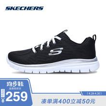 12615 跑步鞋 新款 轻便舒适减震运动鞋 休闲鞋 Skechers斯凯奇女鞋