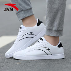 Anta men s shoes 2019 spring new shoes official website authentic students  white shoes men s sports shoes 3fc511a28