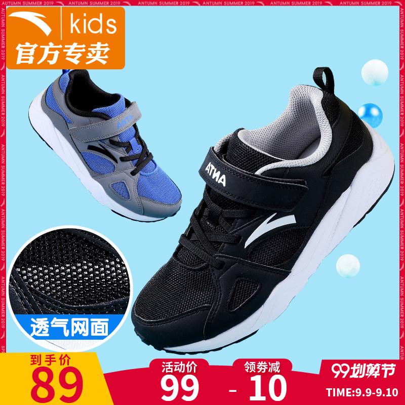 安踏童鞋男童鞋子2019新款春款男童休闲鞋中大童运动鞋儿童跑步鞋