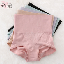 Ladies with high waist and abdominal retractable underwear, pure cotton, postpartum retractable pants, women's body-building, hip-lifting, stomach-retracting, body-building and tight-fitting