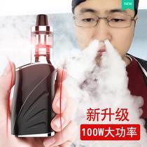 盒子套装新款蒸汽水烟烟油戒烟神器包邮120w度恩正品电子烟大烟雾