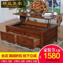 美式实木茶几欧式升降多功能茶几桌简美小户型多功能茶几客厅家具