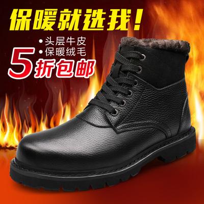 冬季男士棉靴军靴男高帮靴户外工装靴真皮大头皮鞋特大号45 46 47