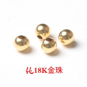 diy饰品配件18k金珠子光面珠手链间隔珠纯金路路通小金珠足金猪头