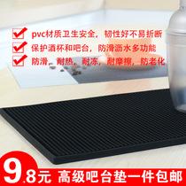 吧台垫隔热垫防滑吧垫酒吧pvc橡胶垫长方形隔水垫酒杯沥水加厚垫