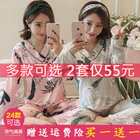 Months clothing spring and summer thin section cotton pregnant women pajamas women spring and autumn postpartum maternal feeding lactation suit