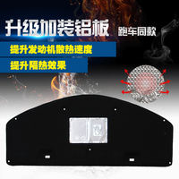 Toyota Reitz Corolla Hyun Hyun Camry Carol La Relling Engine Hood Sound Insulation Cotton Insulation Cotton