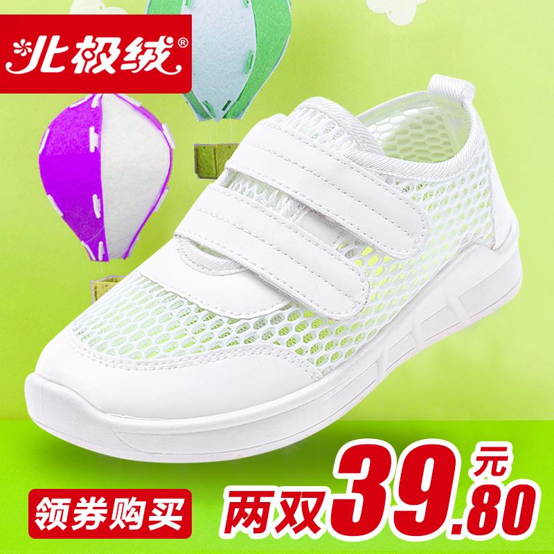 网男女运动鞋