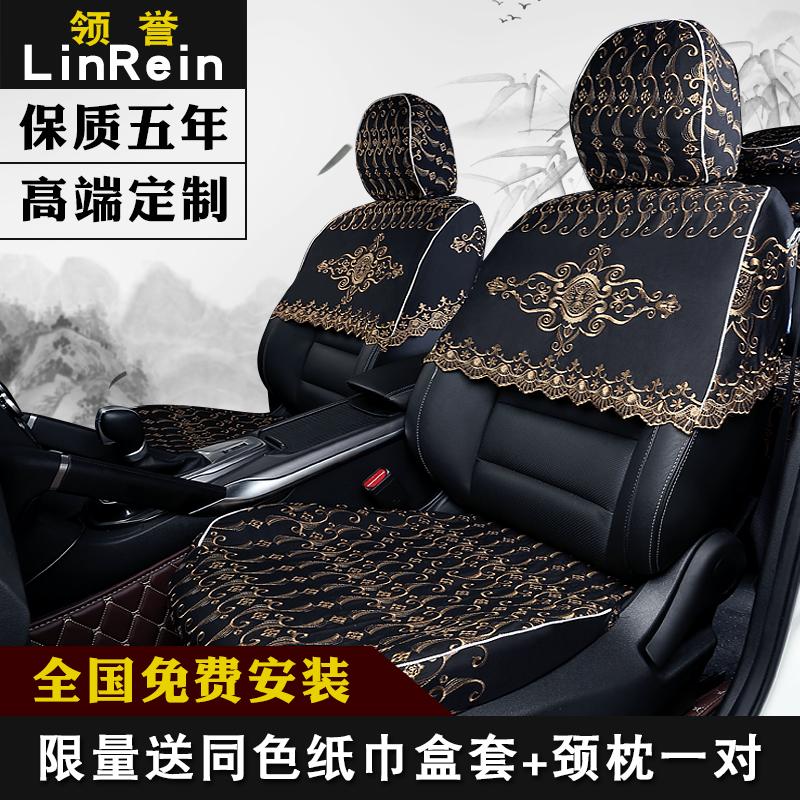 汽车座套半截套蕾丝刺绣坐垫布艺全包围座椅套半套半包车套春夏季