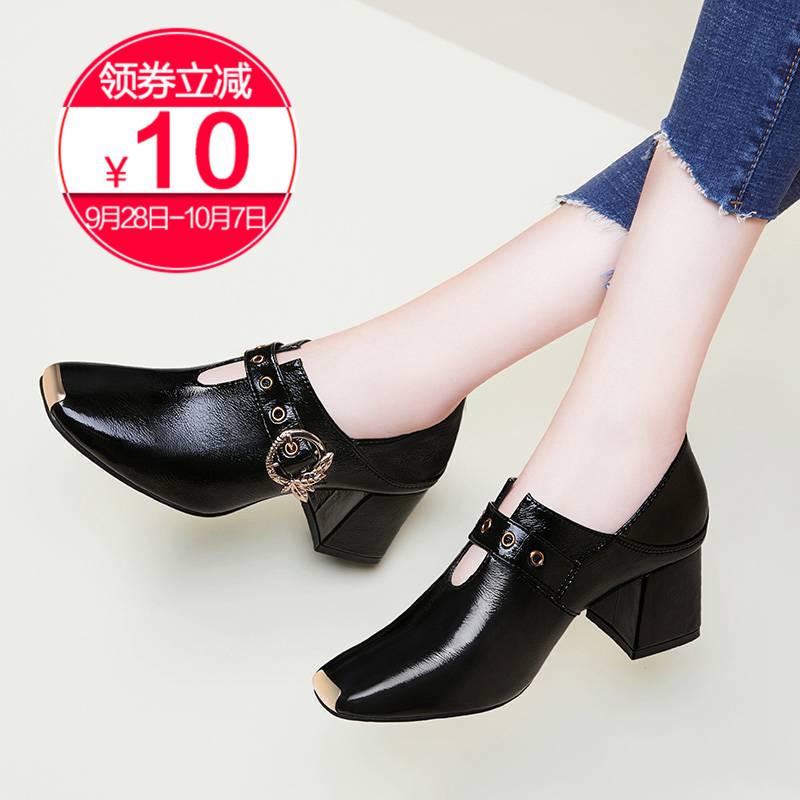 方头黑色女鞋