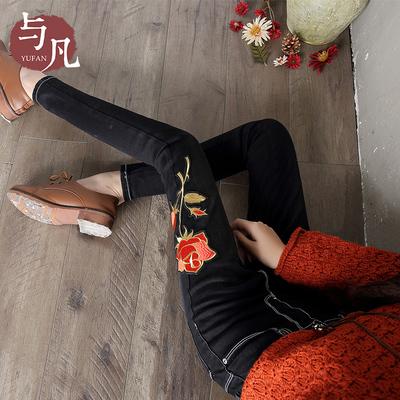 与凡玫瑰花刺绣牛仔裤女春秋2018新款白线黑色小脚铅笔裤韩版显瘦
