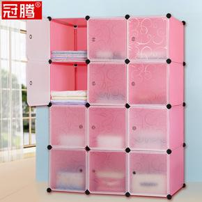 儿童简易衣柜简约现代布艺塑料自由组合组装收纳柜子储物成人衣橱