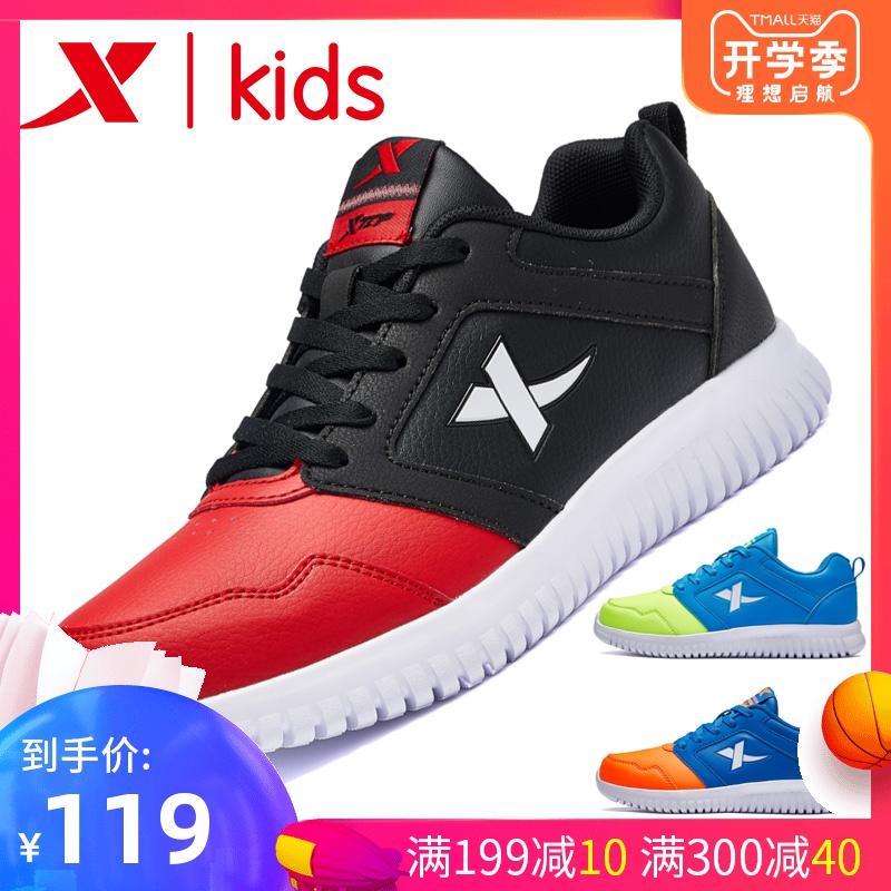 特步童鞋男兒童運動鞋男童鞋子2019新款休閑鞋子學生中大童跑步鞋