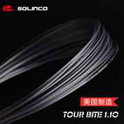Solinco Tour Bite125 and 120mm large stretch elastic polyester line hard tennis line