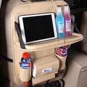 汽车座椅收纳袋储物袋带餐桌托盘吉利自由舰熊猫sc3金刚财富金鹰