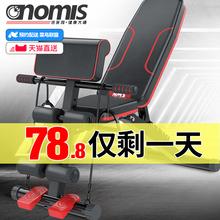 哑铃凳仰卧起坐健身器材家用多功能辅助器仰卧板健身椅飞鸟卧推凳