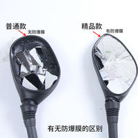 Electric battery car rearview mirror reflective motorcycle inverted tricycle bicycle love Maya di small turtle king