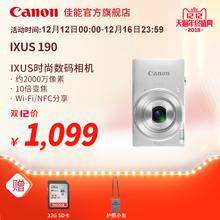 佳能 数码 时尚 Canon 旗舰店 IXUS 190 相机