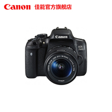 [旗舰店]Canon/佳能 EOS 750D 套机EF-S 18-55mm IS STM