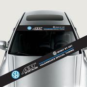 朗逸途观桑塔纳帕萨特大众POLO朗行汽车贴纸 挡风玻璃前档贴拉花