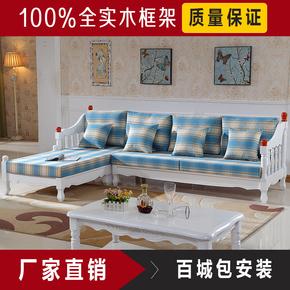 田园沙发小户型简约风格地中海客厅转角贵妃美式乡村实木沙发组合