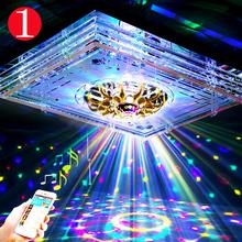 客厅灯长方形水晶灯LED吸顶灯现代简约大气家用蓝牙音乐卧室灯具