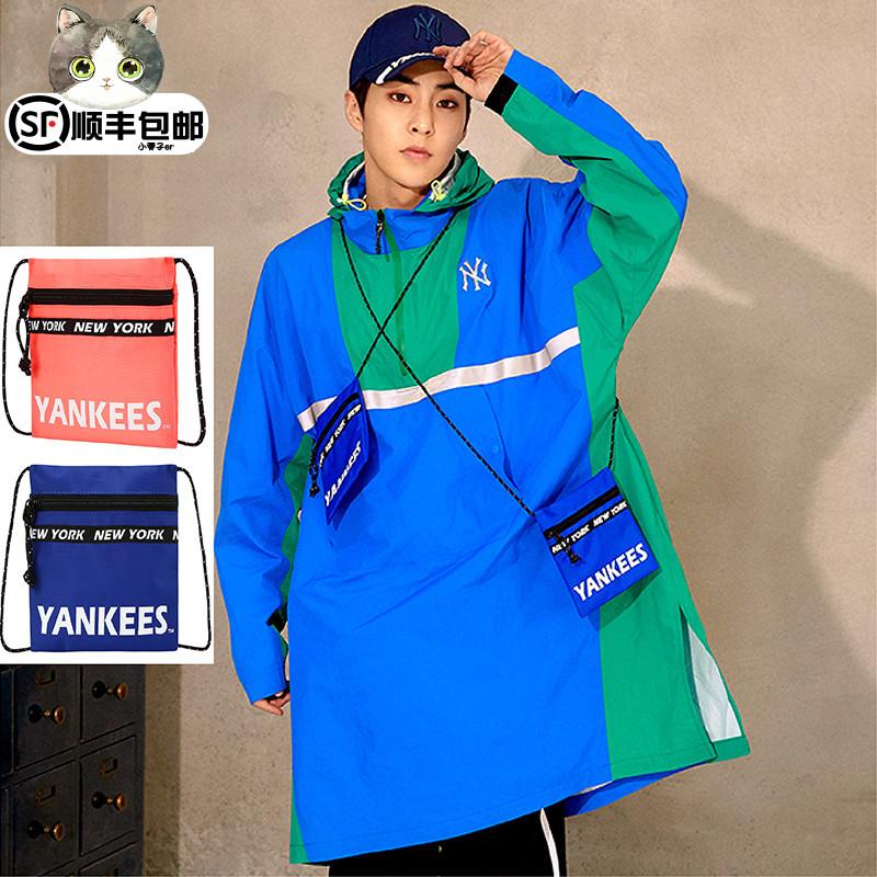 韩国MLB斜跨包专柜正品18夏EXO珉锡XIUMIN同款洋基队字母男女同款