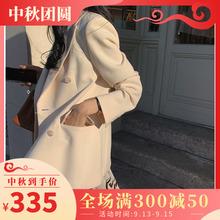 高端进口奶油白色新韩版2019春秋季外套女chic时尚网红潮气质西装