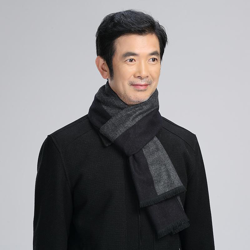 男士围巾冬季中老年人加厚保暖围脖中年冬天保暖爸爸老头老人围巾