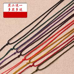 毛衣链挂绳