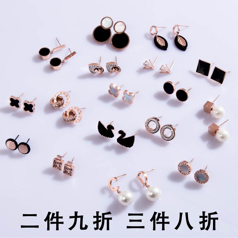 钛钢耳钉耳环女不掉色四叶草气质韩国个性简约百搭创意防过敏潮人