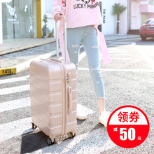 Pull-rod suitcase universal wheel net red ins suitcase female suitcase student password suitcase male 20 inch 24 inch Korean version