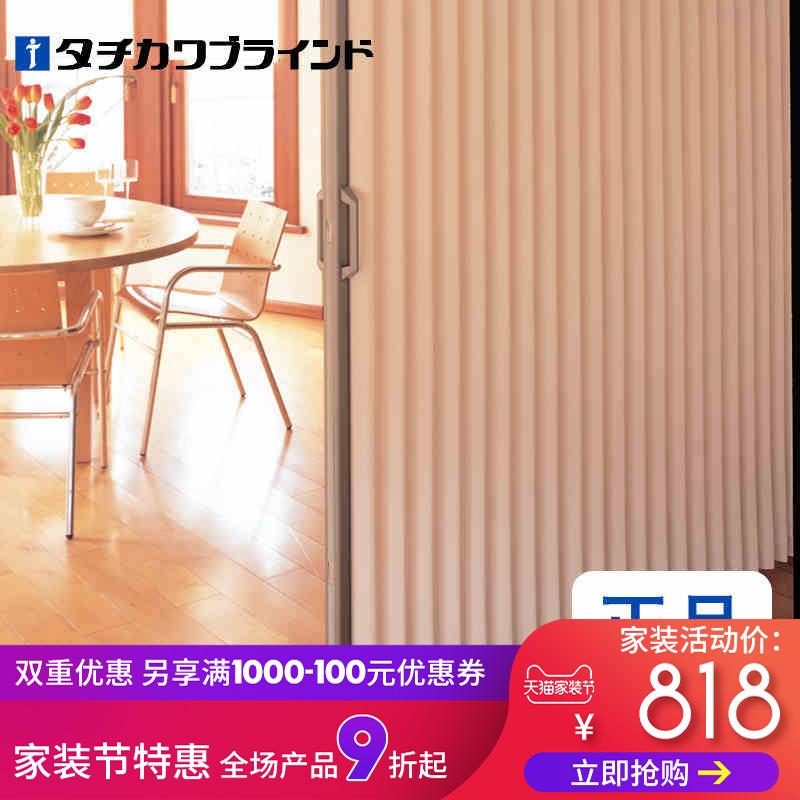 日本 立川 定制室内折叠门卫生间隔断门帘厨房pvc质感推拉门隔热