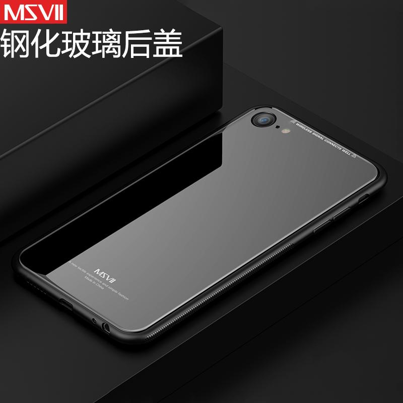 苹果6s手机壳2017新款女款简单大气潮流iphone6s plus男士个性