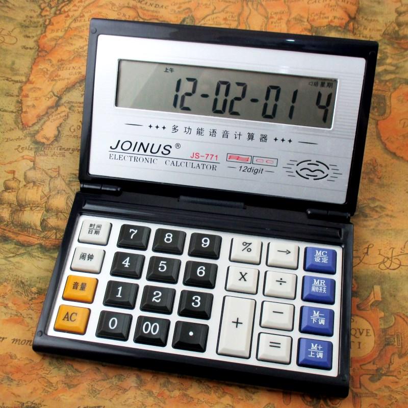 Калькуляторы Артикул 44518316631