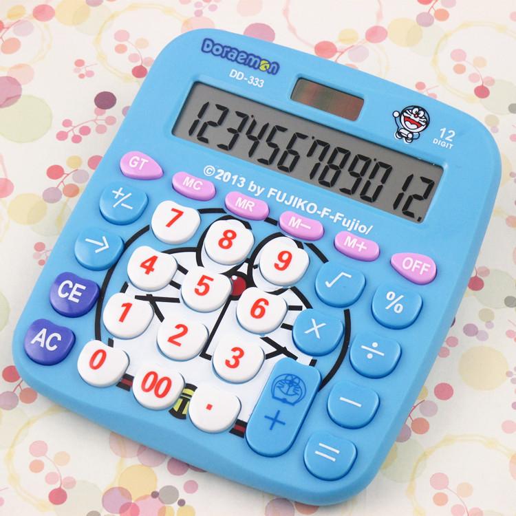 Калькуляторы Артикул 526505369208