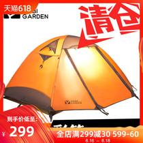 人二室一厅儿童防雨野外露营野营双人432探险者全自动帐篷户外