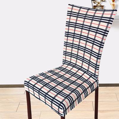 丹罗兰 办公椅子套餐椅套电脑椅套酒店椅背套饭店连体弹力椅套