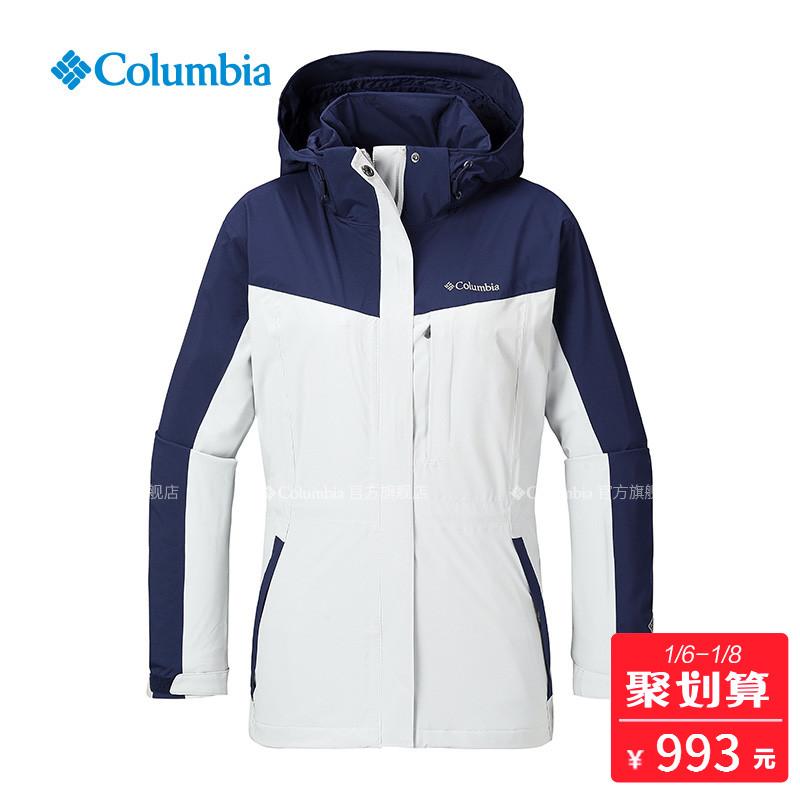 Columbia/哥伦比亚户外秋冬女款拼色防水冲锋衣PL2772