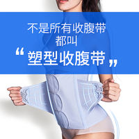 Beilekang postpartum abdomen belt maternal corset belt summer thin plan laparotomy special product month beam belt breathable