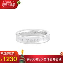 Tiffany/蒂芙尼轻奢品牌字母刻字戒指女时尚简约纯银女士指环