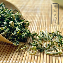 500g斤1雨前春茶新茶散装特级贵州高山云雾茶叶2018都匀毛尖绿茶