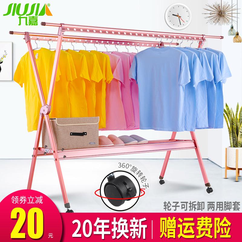 晾衣架落地折叠室内家用阳台双杆式伸缩晾衣杆凉衣服架折叠晒衣架