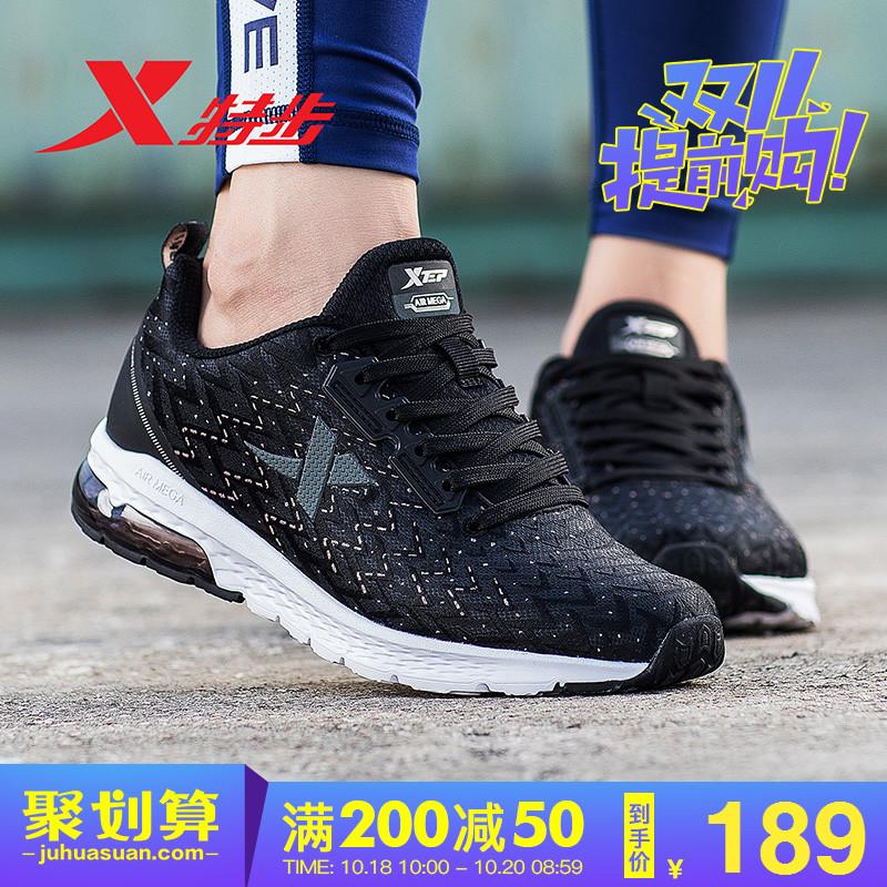 特步女鞋 运动鞋2018秋季新款正品跑步鞋官方休闲鞋子气垫鞋女