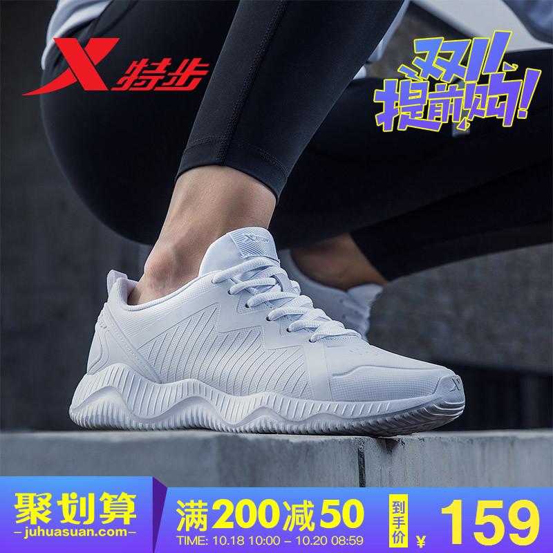 特步女鞋运动鞋跑步鞋2018新款正品女皮面舒适休闲鞋韩版跑鞋