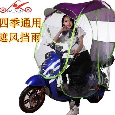 電動車三輪車前擋風擋雨簾擋風板電瓶車雨簾子遮陽雨傘擋雨披透明多少錢