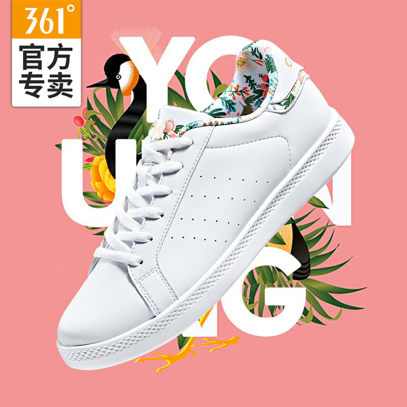 361女鞋休闲低帮皮面板鞋女秋季新款透气防滑平底学生百搭小白鞋