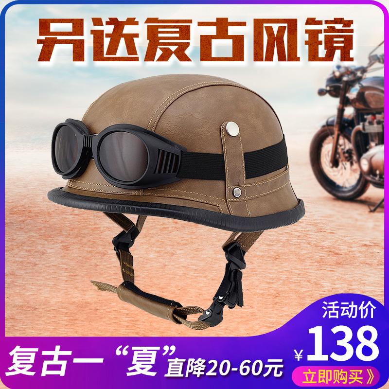 Шлем для мотоцикла Артикул 539906081594
