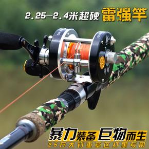 雷杆雷强竿黑鱼竿锚鱼竿锚杆碳素超硬XH打黑海钓枪柄路亚竿套装