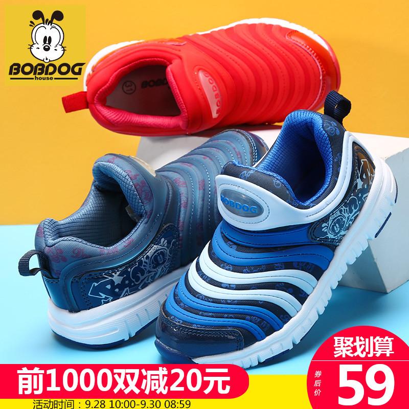 宝宝鞋子运动鞋